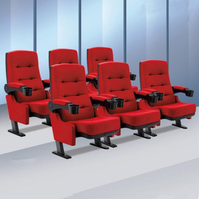 Cinema chair SW-628